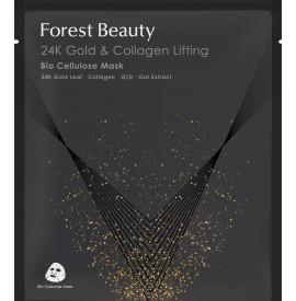 Forest Beauty - Masca bioceluloza de intinerire cu aur de 24K si colagen - 30ml